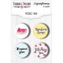 https://uau.bg/13662-23850-thickbox/fabrika-decoru-fdsc-164-flair-buttons-set-164.jpg