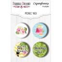 https://uau.bg/13663-23851-thickbox/fabrika-decoru-fdsc-163-flair-buttons-set-163.jpg