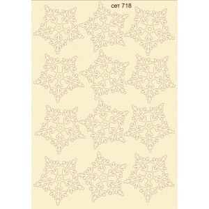 СЕТ718 / A5 - Комплект с елементи от бирен картон