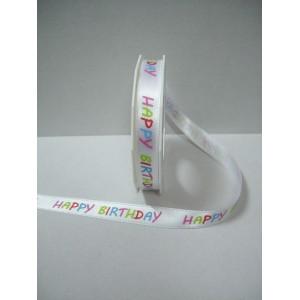 Текстилна панделка - Happy Birthday - 15 - 601