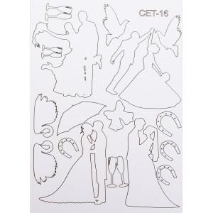 СЕТ016 / A5 - Комплект с елементи от бирен картон