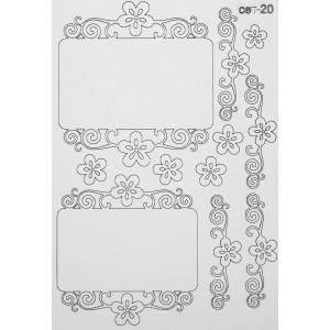 СЕТ020 / A5 - Комплект с елементи от бирен картон