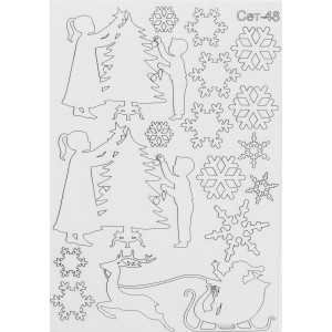 СЕТ048 / A5 - Комплект с елементи от бирен картон
