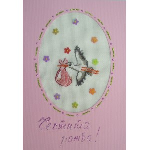 TAPESTRY CARD 008